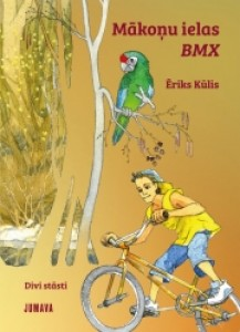 Mākoņu ielas BMX