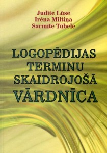 Logopēdijas terminu skaidrojošā vārdnīca